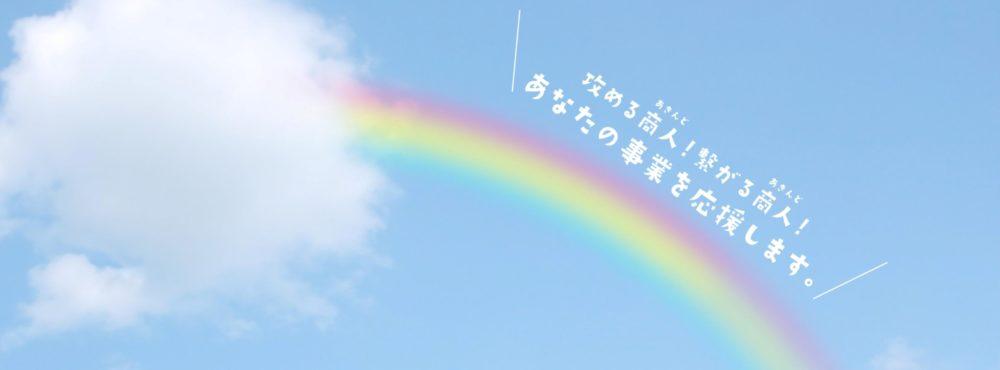takanezawa_net